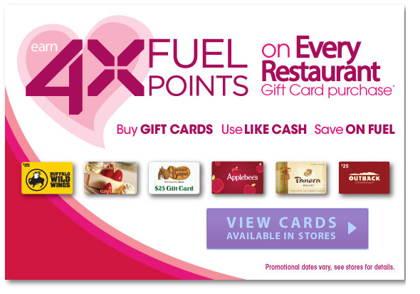 gift cards 4x fuel points Kroger