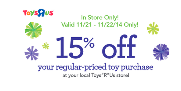 15% off printable toys r us coupon