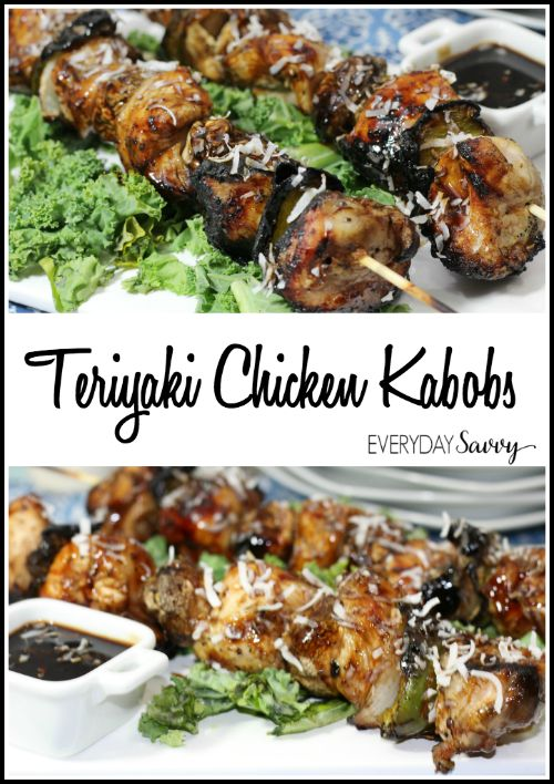 Check out this easy Teriyaki Chicken Kabobs Recipe. Great for a party since you can pre-make the kabobs and then throw on the grill when guests arrive.