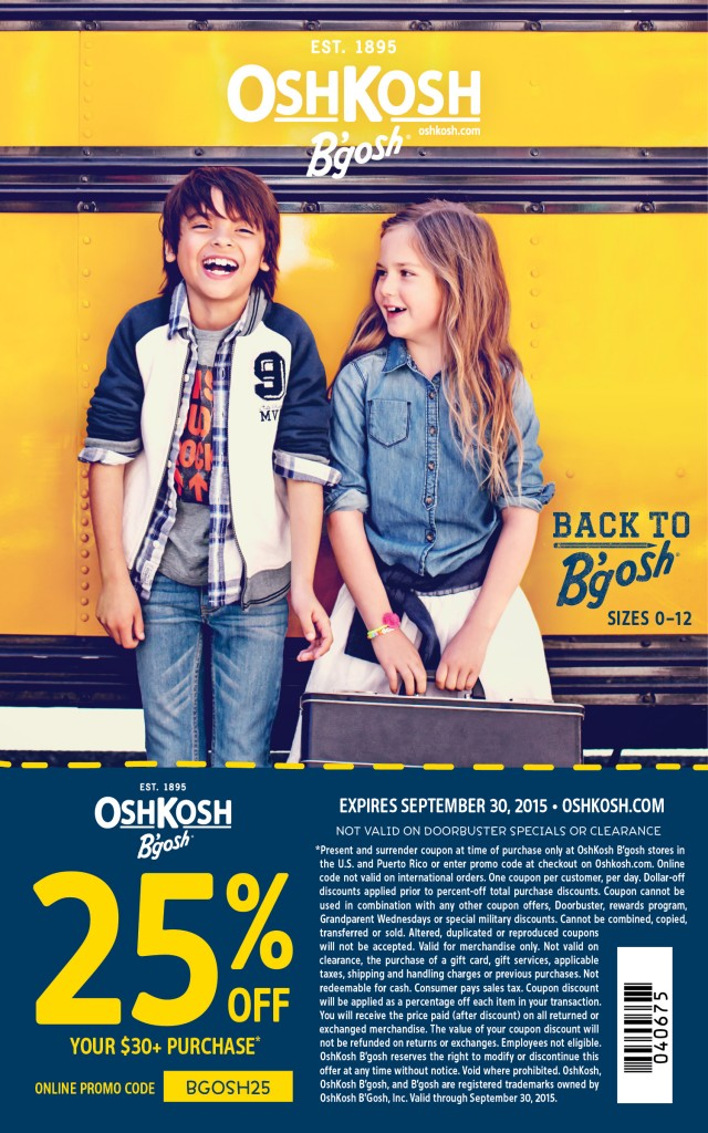 Oshkosh Bgosh printable coupon and online coupon code good for 25% off