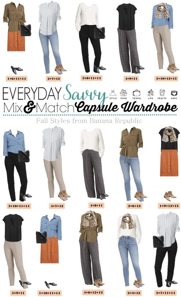 Mix and Match Outfits for Fall - Styles from Banana Republic.